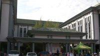 Info Pembagian Lokasi Penempatan Mahasiswa KKN Semester Genap 2016/2017